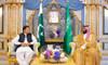 Suudi Arabistan-Pakistan ilişkilerinin geleceği...
