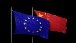 Avrupa Birliği ve Çin ilişkileri