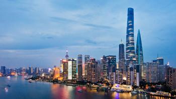 Dünyanın en önemli liman kentleri