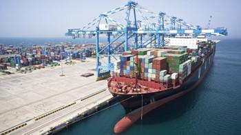 Türkiye'nin ihracat raporu
