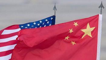 Çin'den ABD'li şirketlere yaptırım tehditi