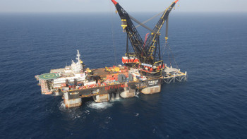 Kaynayan deniz Doğu Akdeniz