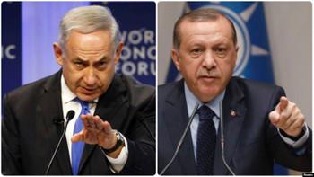 Erdoğan'dan İsrail'e sert eleştiri