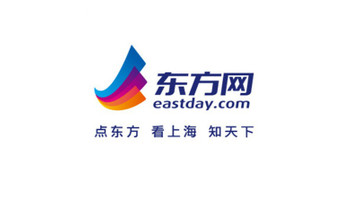 Çin gazetesinden imalı makale