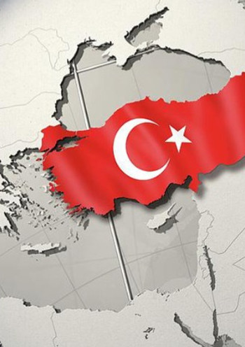 Türkiye'nin stratejik konumu