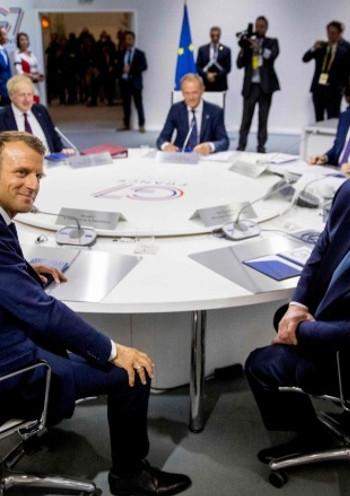G-7 ihtiyaçlara cevap veremiyor mu?