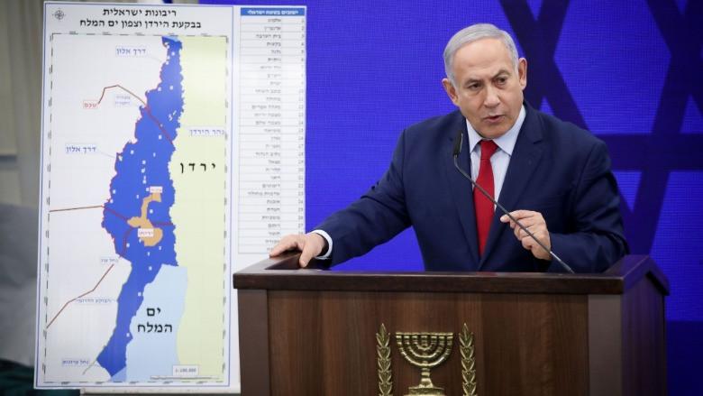 Netanyahu'ya tepkiler artıyor