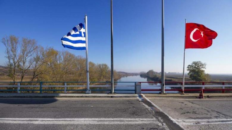 Türkiye - Yunanistan ilişkileri