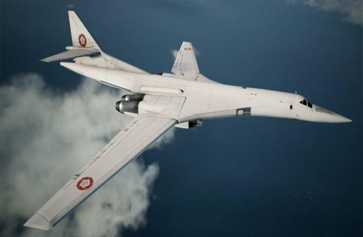 Rus bombardıman uçağı: TU-160 - Sayfa 1