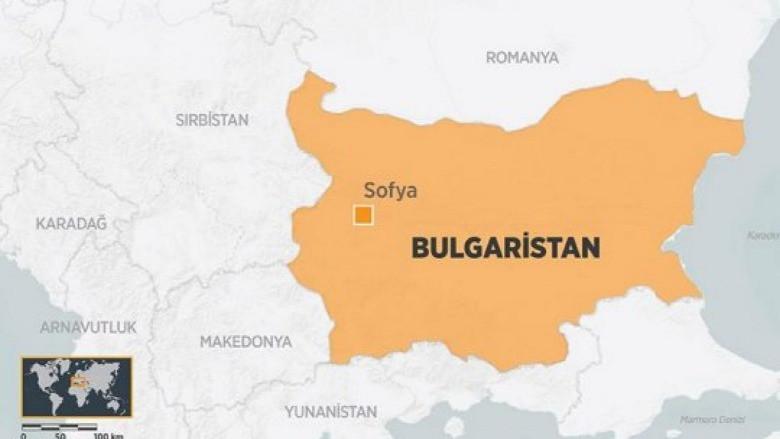 Ülke profili: Komşu ülke Bulgaristan